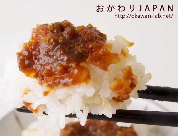 ぜんの辛んま青唐辛子-6