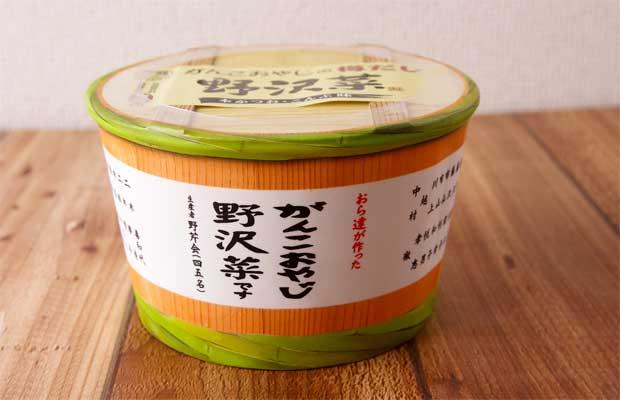 穂高観光食品 野沢菜樽だし-1