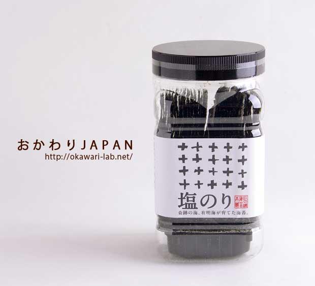 江の浦海苔本舗-塩のり-1