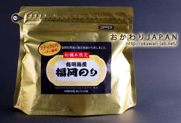 福岡のり バター風味-1