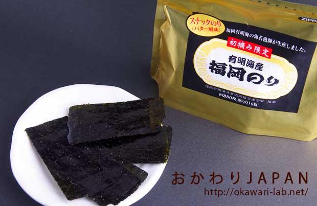 福岡のり バター風味-3
