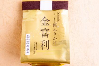 金富利-100