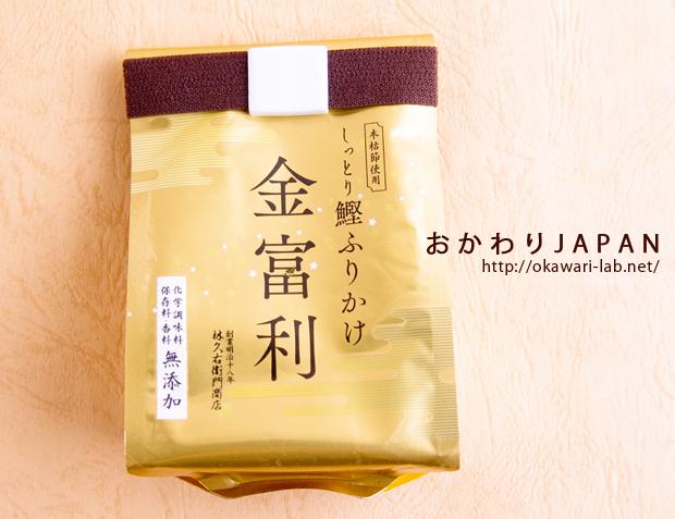 金富利-1