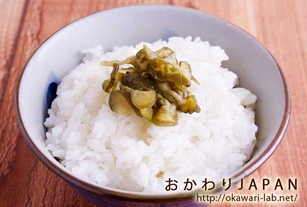 ふぶき-5