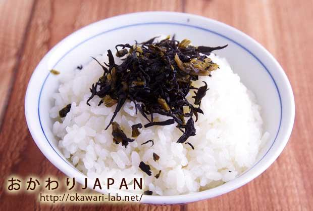 高菜とひじき-3