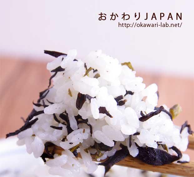 高菜とひじき-5