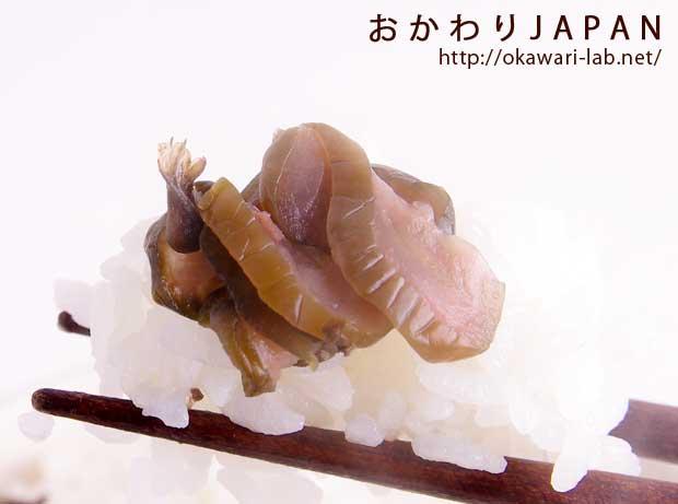 嵯峨嵐山漬け-6