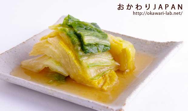 白菜醤油漬-3