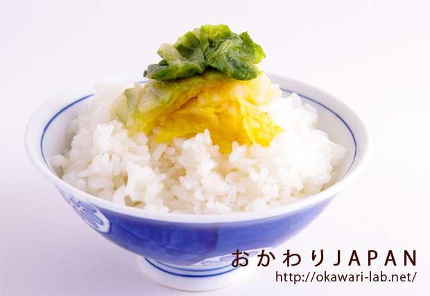 白菜醤油漬-5