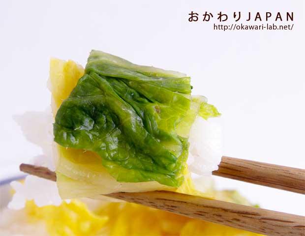 白菜醤油漬-6