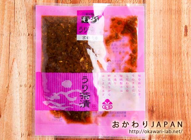 うり茶漬け-1