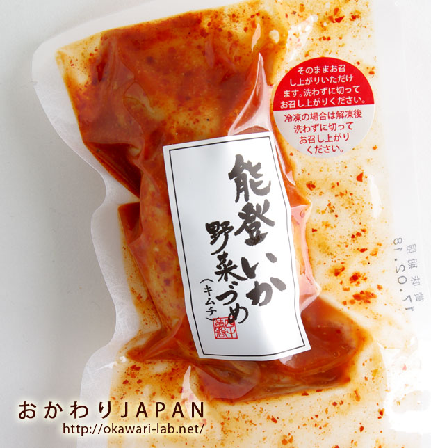 能登いか野菜づめ(キムチ味)-1