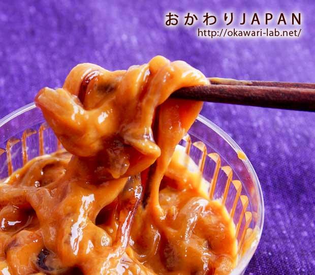 真いか うに蟹味噌-4