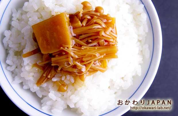 なめ茸珍味-5