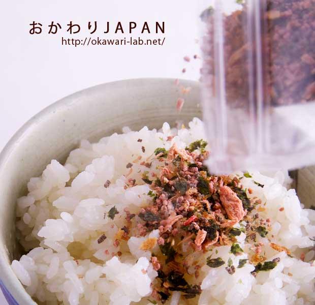 鮭ふりかけ-3