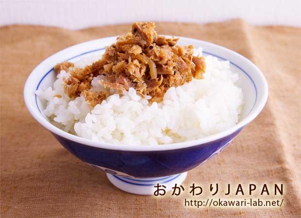 宗田かつおフレーク-5