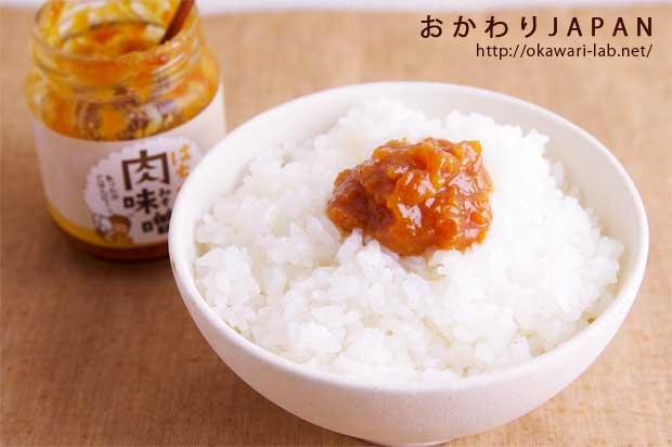 はちみつ肉味噌-4