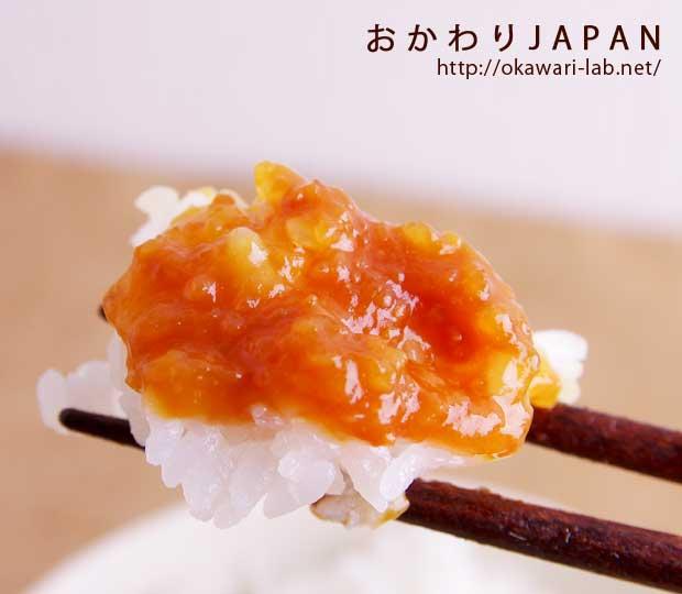 はちみつ肉味噌-6