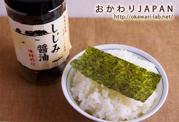 しじみ海苔-23