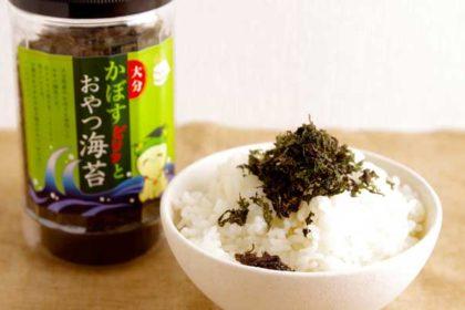 かぼす味おやつ海苔-5