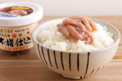 小田島水産いか塩辛-4