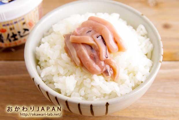 小田島水産いか塩辛-5