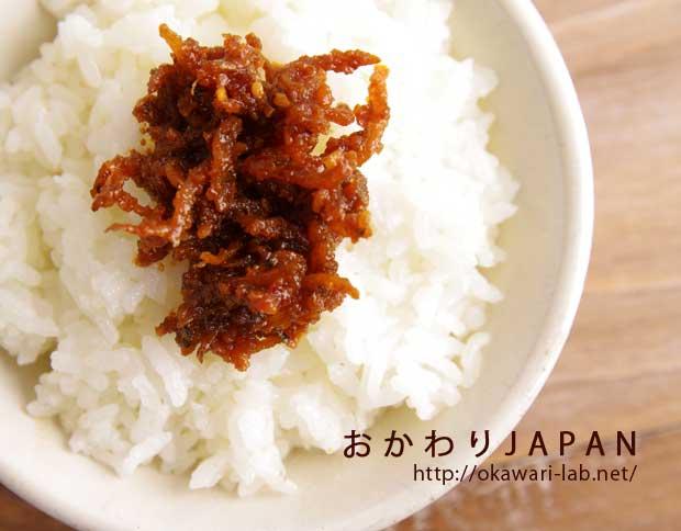 ちりめんじゃこの辛み炒め香味ラー油風味-4