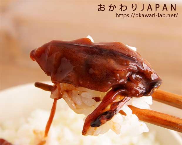 干しほたるいかの麹醤油漬け-5