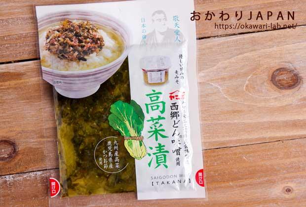 西郷どん味噌高菜漬-1