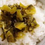 西郷どん味噌高菜漬-5