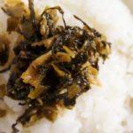 野沢菜油炒め-0