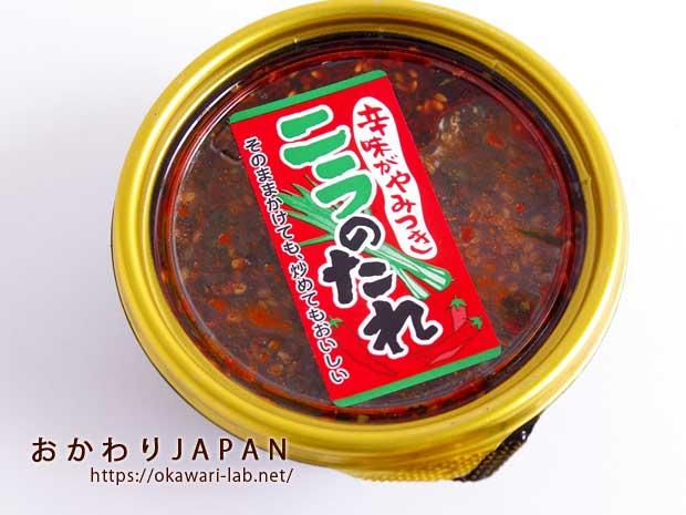 尾花沢食品 ニラのたれ-1