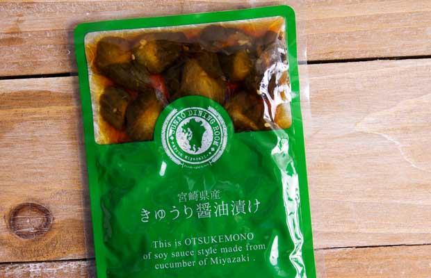 きゅうり醤油漬け-1