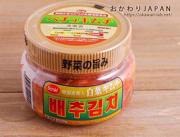 白菜キムチ-2