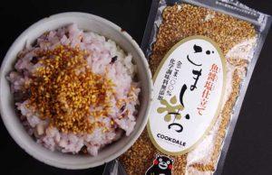 【魚の旨みとパリっ感】熊本県