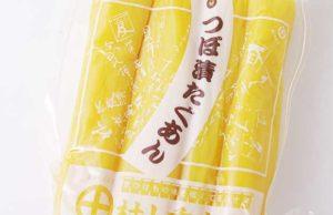 【懐かしい故郷の味】京都