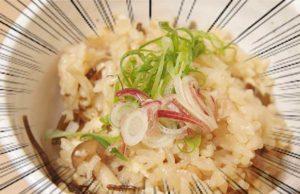 【ほぼ炊飯器のボタンを押すだけ】フジッコの塩こんぶを使った炊き込みご飯レシピ