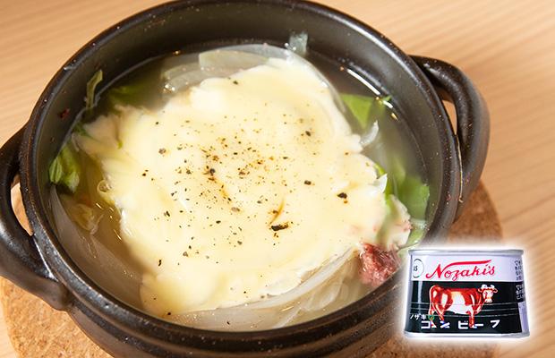 オニオンコンビーフスープ