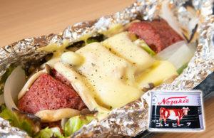 【肉食系だけど野菜たっぷり】コンビーフホイル焼き【ノザキ】
