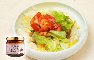 肉みそを使った和風タコライスレシピ【ごはんにのせるとん汁使用】