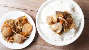 お正月に食べたい松前漬|波座物産(なぐらぶっさん)の「贅沢ほたて松前漬」