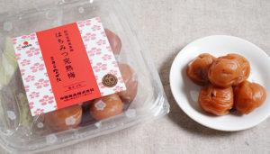 【暑い季節に備えて食べやすい梅干】紀州梅の里なかたの「はちみつ完熟梅」